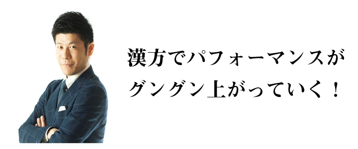 ブランディングプロデューサー栗山さん