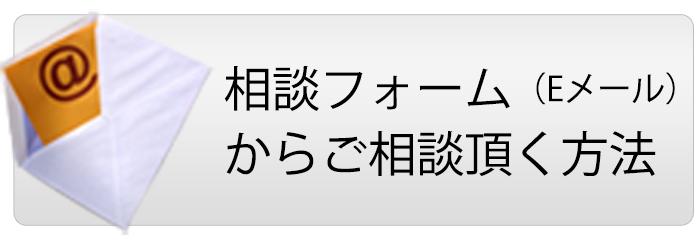 逆流性食道炎の漢方相談【メール無料相談】
