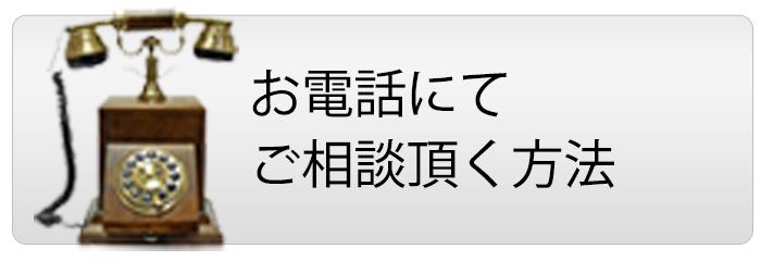 心不全の漢方相談【電話無料相談】